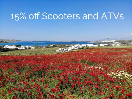 15% off for scooter and ATVs